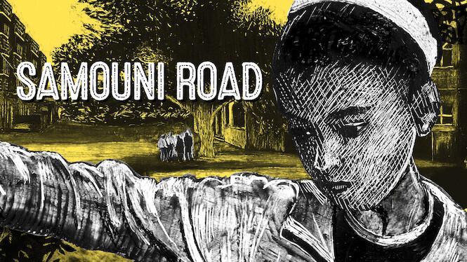 Samouni Road on Netflix UK