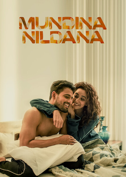 Mundina Nildana on Netflix UK