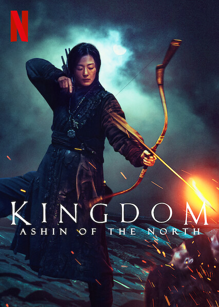 Kingdom: Ashin of the North on Netflix UK