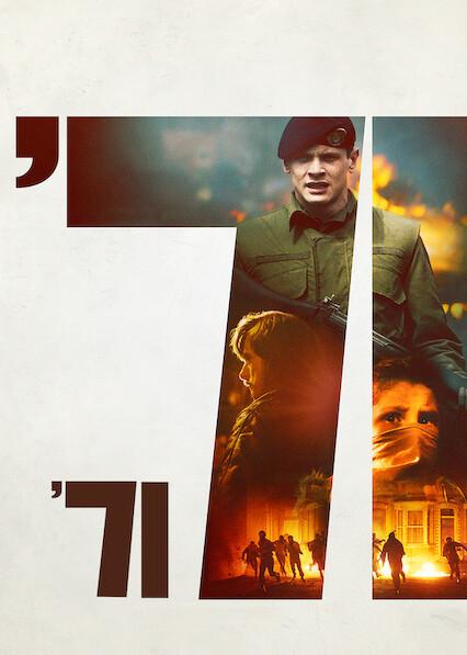 '71 on Netflix UK