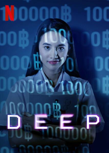 Deep on Netflix UK