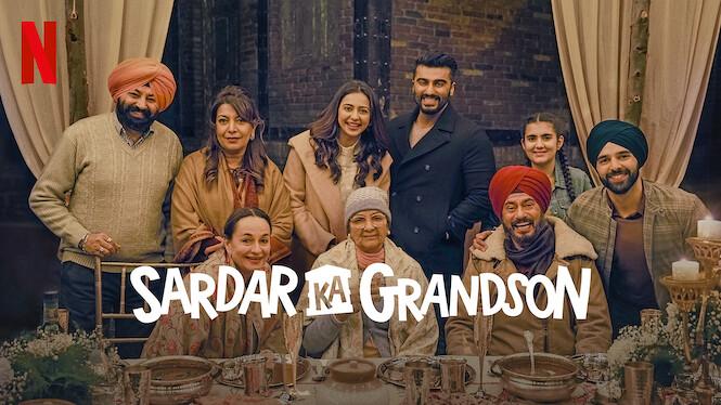 Sardar Ka Grandson (2021)