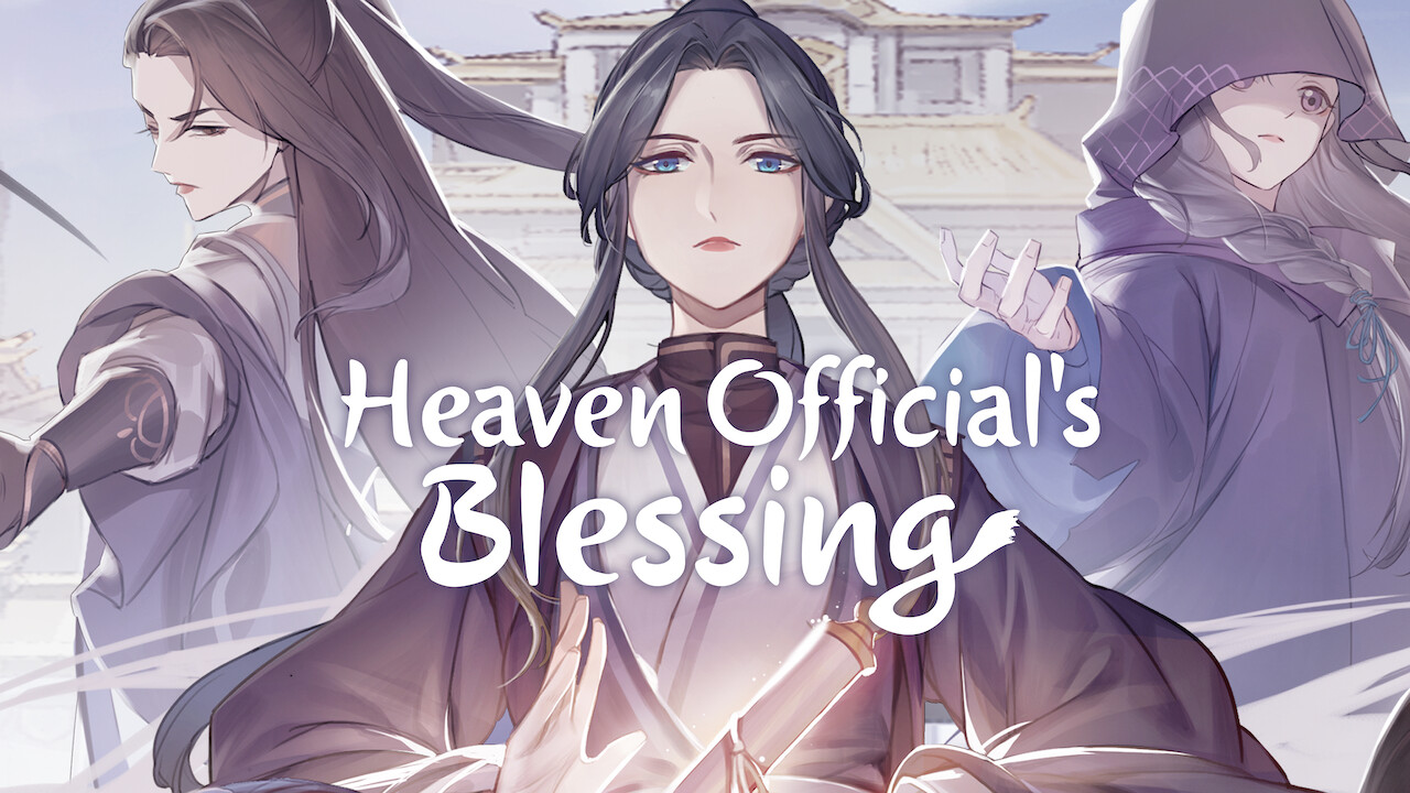 Heaven Official's Blessing on Netflix UK