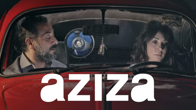 Aziza on Netflix UK