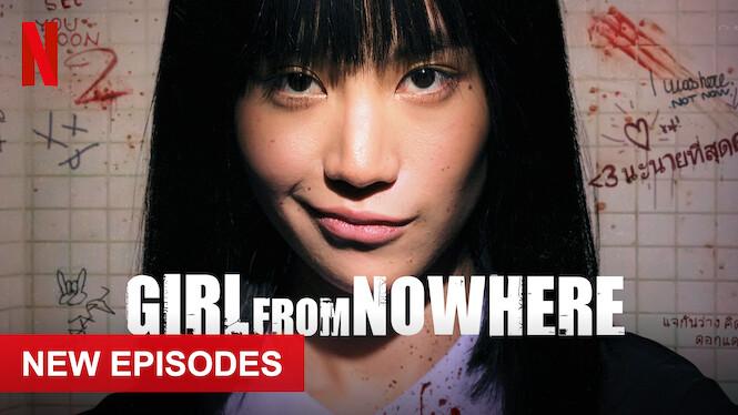 Girl from Nowhere on Netflix UK