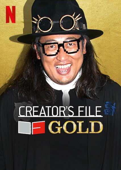 Creator's File: GOLD