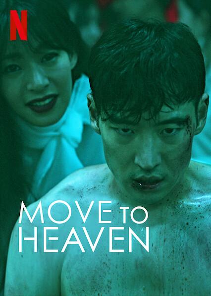 Move to Heaven on Netflix UK