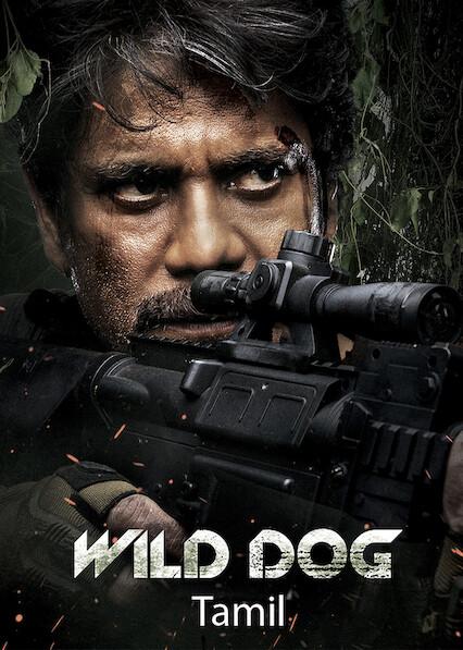 Wild Dog (Tamil)