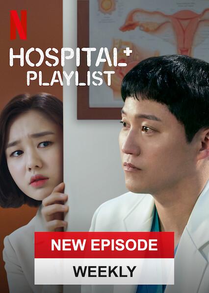 Hospital Playlist on Netflix UK