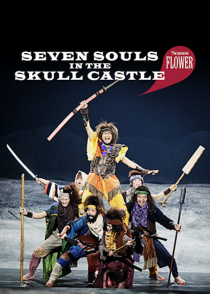 Seven Souls in the Skull Castle: Season Flower on Netflix UK