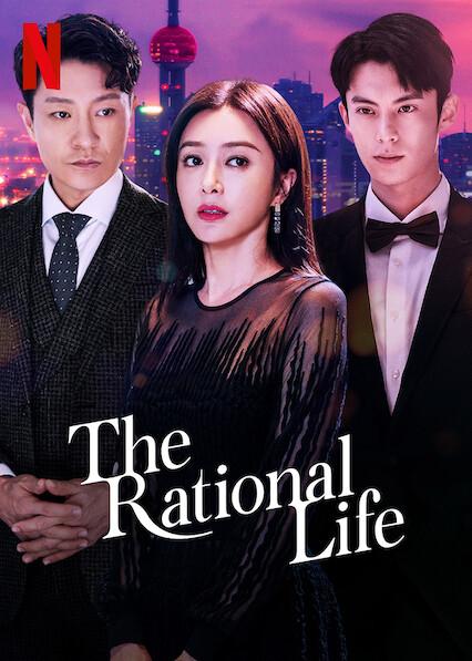 The Rational Life on Netflix UK