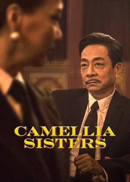 Camellia Sisters on Netflix UK