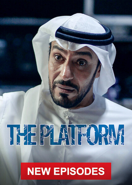 The Platform on Netflix UK