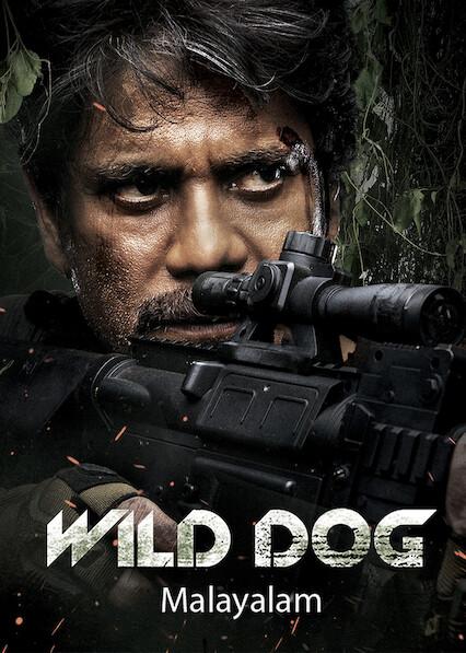 Wild Dog (Malayalam)